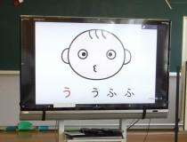 発声練習用シンボル入り歌詞カード【自作】