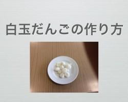教材の写真