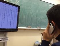 リアル電話でやり取り練習