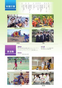 https://www.kagawa-edu.jp/twesth02/wp/wp-content/uploads/2016/05/0994c1020f9ebcd7d249099cdb70656a-240x340.jpg