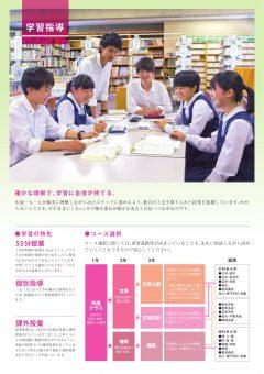 https://www.kagawa-edu.jp/twesth02/wp/wp-content/uploads/2016/05/1820f9378d7d9a8a11c19adb98f51336-240x340.jpg