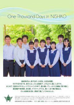 https://www.kagawa-edu.jp/twesth02/wp/wp-content/uploads/2016/05/e06e6e6354d0b499dc31aec96612019b-240x340.jpg