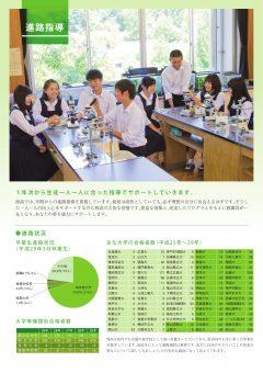 https://www.kagawa-edu.jp/twesth02/wp/wp-content/uploads/2016/05/ec1a19779b17c4844e70fe63053c74fe-240x340.jpg