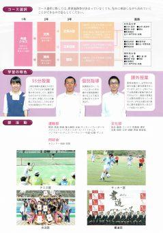 http://www.kagawa-edu.jp/twesth02/wp/wp-content/uploads/2018/08/15121803-239x340.jpg