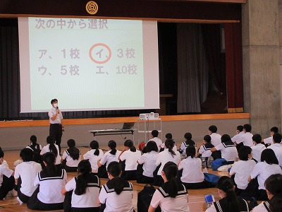 体験入学9.jpg