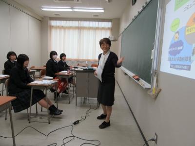 体験授業8.jpg