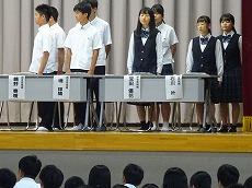 生徒会選挙2.jpg