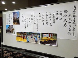 京阪神同窓会2.jpg