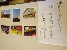 京阪神2.jpg