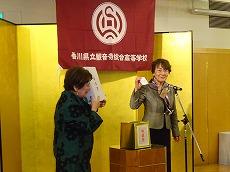 東京総会8.jpg